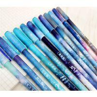 包邮新品禾硕星空十二星座中性笔创意控小清新黑色水笔签字笔学生文具