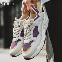 Semir男士慢跑鞋2019冬季休闲男慢跑鞋新款时尚潮流男鞋运动鞋