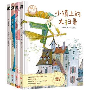 郑春华奇妙绘本・了不起的职业系列(精装全4册,唤起儿童对普通职业的敬重感!)