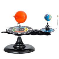 太阳月亮地球三球运行仪 带灯学生用教学模拟仪器 三球仪模型公自转儿童摆件