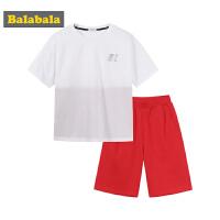 【6.8超品 3件3折价:56.97】巴拉巴拉童装男童套装夏装新款儿童两件套纯棉中大童T恤短裤