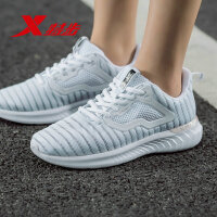 【限时直降】【氢风科技】特步特步女鞋运动鞋新品跑步鞋正品女子跑鞋881218119529