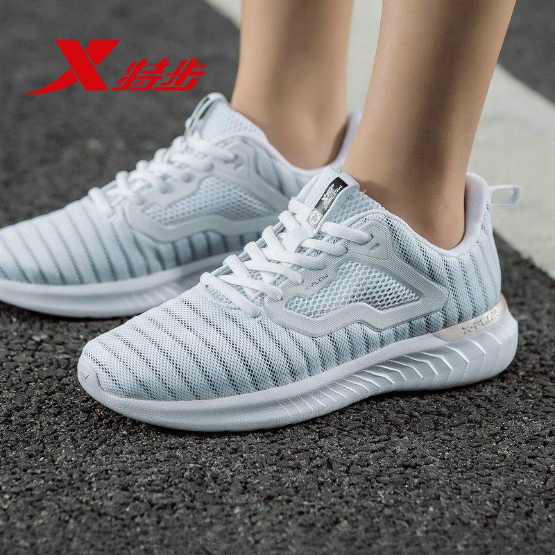 【特步1件5折再享券】【氢风科技】特步特步女鞋运动鞋新品跑步鞋正品女子跑鞋881218119529