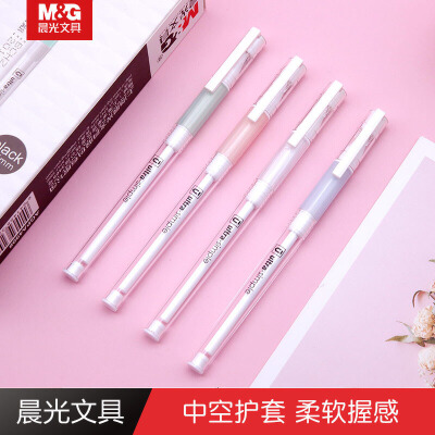 晨光中性笔0.5mm子弹头柔软握感签字笔AGPA4908 0.5