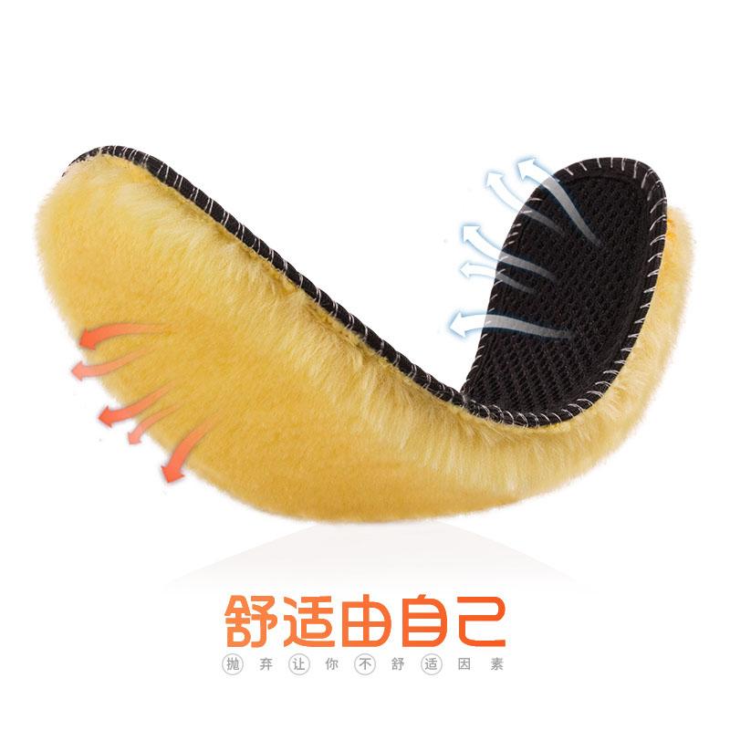 竹炭保暖鞋垫男女加绒加厚羊毛透气吸汗运动棉鞋垫软冬季