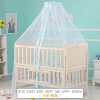 婴儿床实木无油漆宝宝床 BB摇篮床 环保多功能儿童床可变书桌 +蚊帐