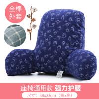 护腰座椅靠垫办公室腰枕床头椅子大靠背沙发抱枕靠枕纯棉孕妇腰垫 加高加厚 强力护腰