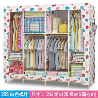 简易布衣柜布艺组装双人收纳衣橱2门简约现代经济型 205款白色枫叶 2米宽 2门