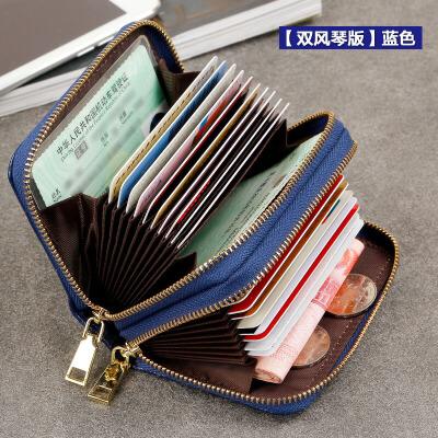 驾驶证卡包大容量多卡位双拉链风琴女式零钱包多功能男士行驶证套驾驶证钱包一体驾驶证行驶证二合一 宝蓝色(双卡袋) KB-14