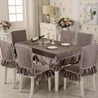 新款布艺餐桌布餐椅垫坐垫椅子套装大款座垫靠背餐桌罩餐桌椅套装y 咖色 高密织
