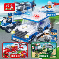 包邮哦邦宝积木小颗粒益智塑料拼插儿童警察男孩玩具城市消防飞机车船