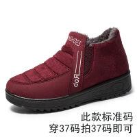 冬季保暖棉鞋北京布鞋中老年人奶奶滑太太加绒妈妈鞋子女