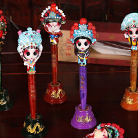 京剧脸谱笔出国礼品中国特色礼品送老外的戏博士小礼物北京纪念品