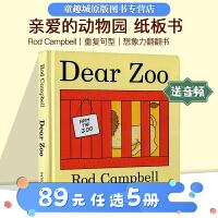【89选5】#包邮 Dear Zoo 进口英文原版绘本0 1 2 3岁 亲爱的动物园 立体翻翻书纸板书 国外经典 吴敏兰