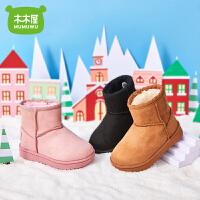 【1件�r:49.9】木木屋童鞋2020冬季新款(26-37�a)男童女童�色雪地靴�和�加�q保暖棉靴低筒靴子2512