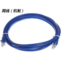 超五类RJ45水晶头 5米网线/宽带连接线/网络双绞线/路由器连接线 专业机械化生产,网络设备宽带网线