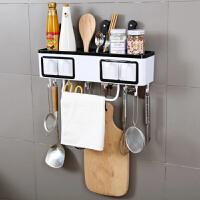厨房置物架 壁挂式厨房用品置物架调料/调味料/调味品收纳架免打孔刀架