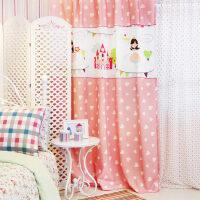 儿童窗帘 公主女孩 可定制客厅卧室粉色卡通男孩成品韩式窗帘 公主城堡 粉色心形 成品2片 宽1.5米x高2.3米窗帘