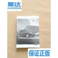 [二手旧书9成新]2013福特 锐界 车主手册(未拆包装 另附3本薄册?