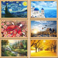 成人1000片木质拼图1500世界地图风景油画卡通星空夏至