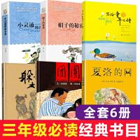 【领券减100】写给儿童的中国历史故事 全8册 中国少年儿童百科全书青少年儿童版 中华上下五千年学生版 小学生课外阅读