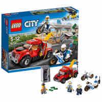 1月新品乐高城市系列60137追踪重型拖车LEGO CITY积木玩具