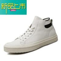 新品上市男士高帮板鞋18新款休闲鞋百搭韩版英伦高帮鞋真皮透气短靴