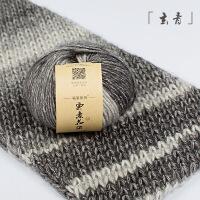 热卖 织围巾毛线粗线送男友手工diy编织围巾线材料包粗毛线团棉线自织围巾