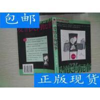 [二手旧书9成新]爱情关狗屁事 /[台]王玮、菲比 著 重庆出版社