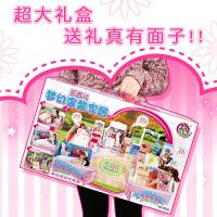 儿童玩具屋小女孩生日礼物小伶玩具女童6-8岁7-10岁芭比娃娃套装