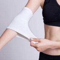 护肘关节保暖 羽毛球篮球运动护手肘薄男女 透气护胳膊套护臂