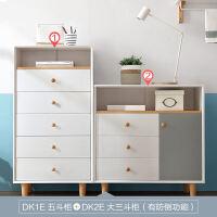北欧五斗柜客厅收纳木柜子卧室储物柜多功能斗橱组合DK1E 组装