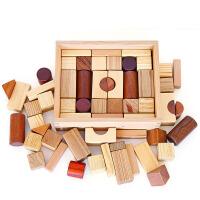 积木玩具木制婴儿1-2岁3-6周岁礼品宝宝儿童早教