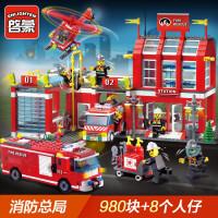�⒚煞e木6�和�拼�b玩具消防�模型9男孩拼插消防�局男童7-8-10�q