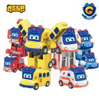 正版百变校巴儿童变形机器人变形变脸合体套装场景过关男孩车玩具