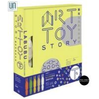 ART TOY STORY(下)(普通版)香港三联书店 陆明敏 艺术设计
