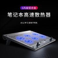 笔记本电脑散热器15.6英寸铝合金静音超薄水冷排风扇底座游戏支架