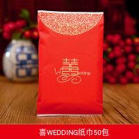 结婚红色喜字婚礼一次性杯子婚宴水杯茶杯 婚庆用品m