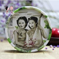 上海女人雪花膏薄荷精油面霜国货护肤品保湿滋润乳液老牌化装品女