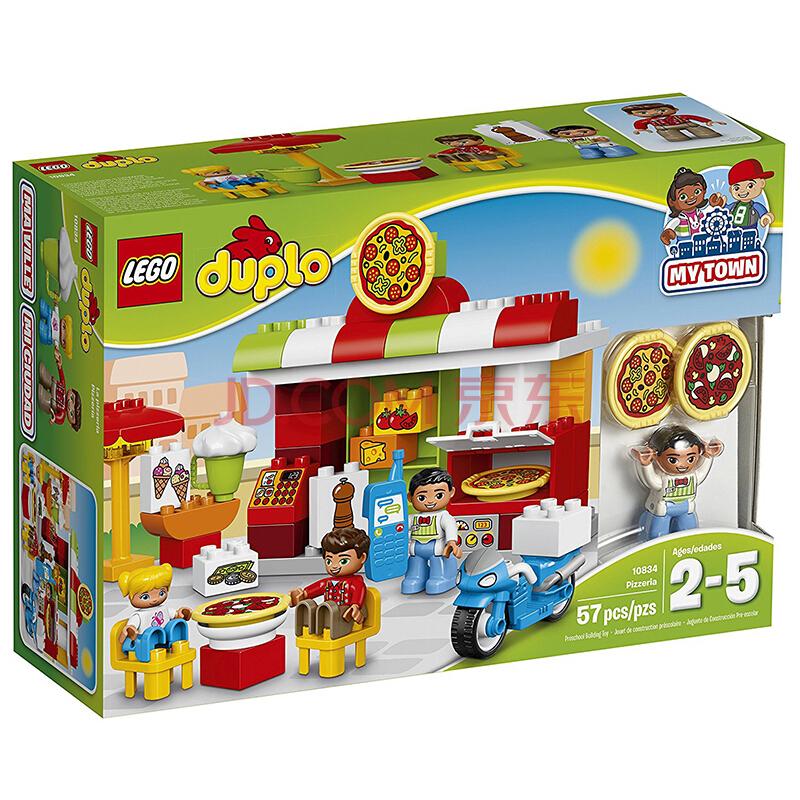 美国直邮 LEGO乐高 hamleys得宝系列 2岁-5岁 比萨店 10834 包邮包税