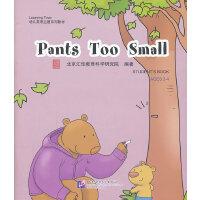 Pants Too Small(含1DVD)  汇佳Learning Town幼儿英语主题系列教材