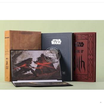 现货 Star Wars: The Jedi Path and Book of Sith Deluxe Box Set 星球大战:绝地之路与西斯之书 英文原版 豪华套装 Star Wars: The Jedi Pat