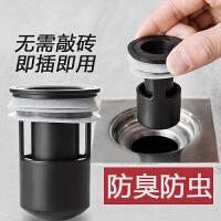 防臭地漏芯卫生间下水道防虫盖器硅胶内芯厕所厨房防反味水塞