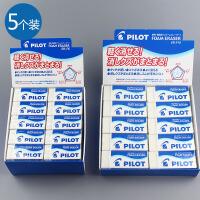 日本进口PILOT/百乐ER-F6泡沫橡皮超干净超强擦除橡皮擦5个装