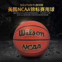 正品威尔胜篮球乔丹NCAA学生7号成人室外水泥地专业比赛专用篮球
