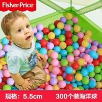 费雪波波海洋球加厚弹力球婴儿玩具球池宝宝玩具儿童彩色球
