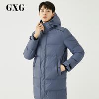 GXG男装 冬季男士时尚白鸭绒加厚蓝色潮流连帽男士羽绒服