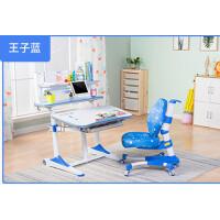 心家宜 儿童学习桌椅套装 儿童书桌 可升降多功能写字桌105-200 王子