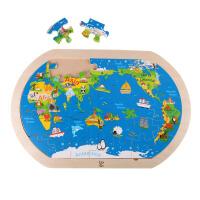 Hape世界地图拼图2-6岁儿童木制宝宝益智启蒙智力创意早教认知积木拼插拼图拼板E8311