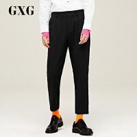 GXG男装 秋季男士时尚都市青年流行修身黑色裤子男休闲长裤